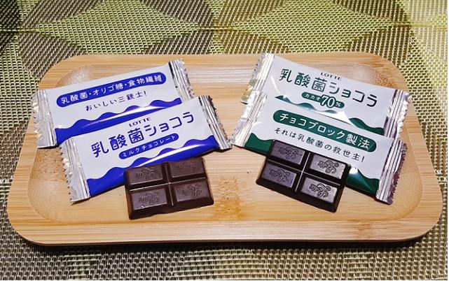 【ロッテ】『乳酸菌ショコラ』個包装・チョコレート