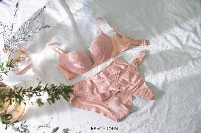 【PEACH JOHN】クーリッシュエールノンワイヤーブラ