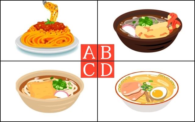 """今食べたい""""麺""""料理はどれ? あなたの""""カラダの不調""""がわかる心理テスト"""