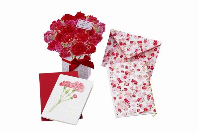【サンリオ】『水彩カーネーションブーケ』【ホールマーク】『母の日カード 立体花かご』【モンクハウス】『YUZEN WASHI CARD 母の日』