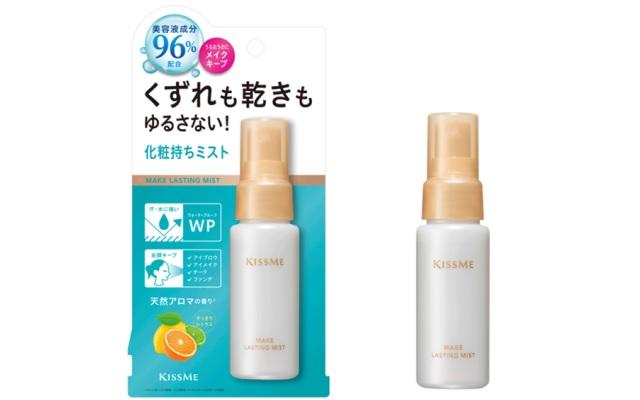 『キスミー 化粧持ちミスト』¥1,100