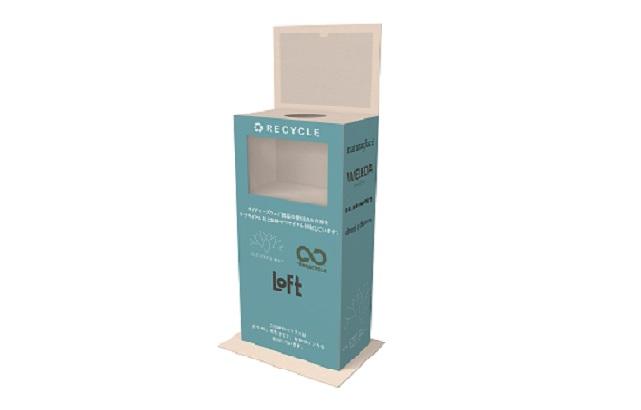 【ロフト】全国30店舗で「ネイチャーズウェイグループ」の使用済みコスメ容器を回収