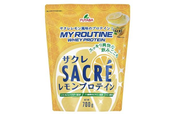 【マイルーティーン】『マイルーティーン サクレレモン風味プロテイン』
