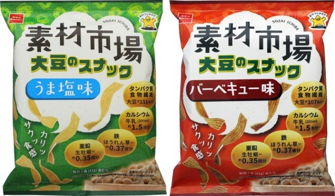 【株式会社おやつカンパニー】『素材市場 大豆のスナック(うす塩味/バーベキュー味)』