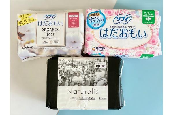 【658】かゆみやにおいが気にならない…! 普通の日用ナプキン3種をレビュー