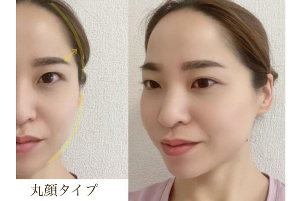 丸顔・面長の平行眉のポイント