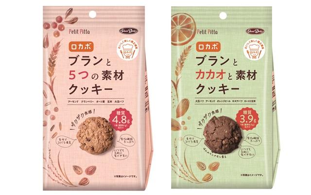 【株式会社正栄デリシィ】『ブランと5つの素材クッキー/ブランとカカオと素材クッキー』