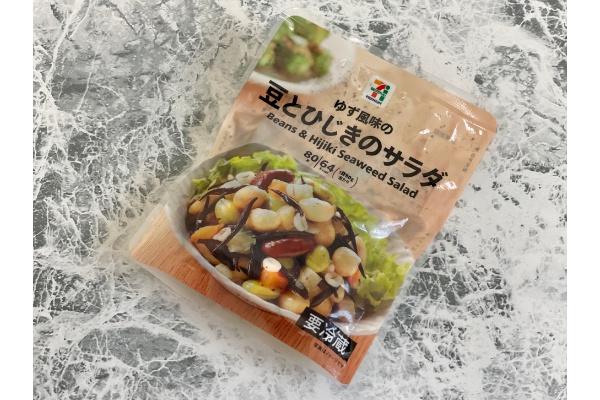 『セブンプレミアム 豆とひじきのサラダ』
