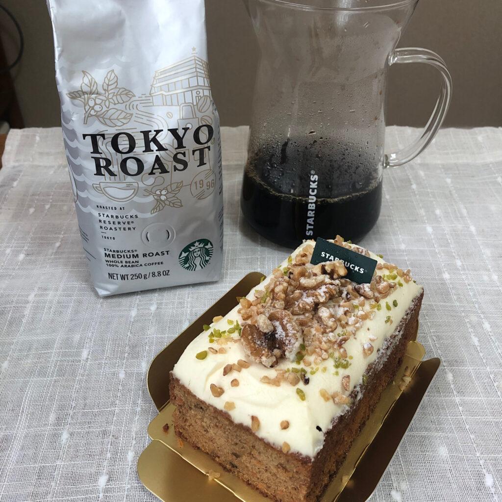 スターバックス『キャロットケーキ』&『TOKYO ロースト』