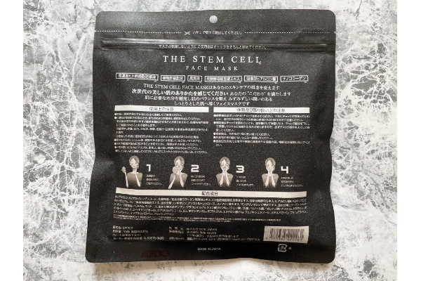 『美粧 AKARI THE STEM CELL FACE MASK』