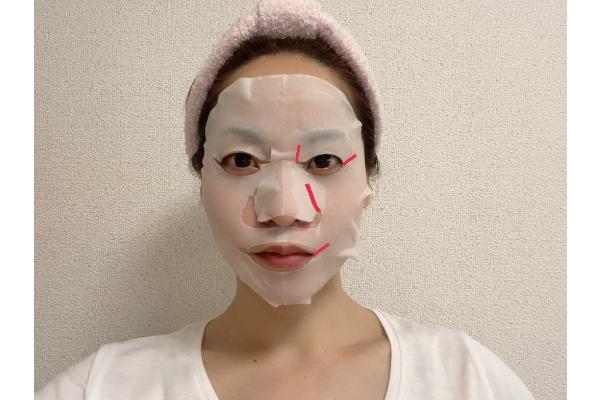 『美粧 AKARI THE STEM CELL FACE MASK』切り込み写真