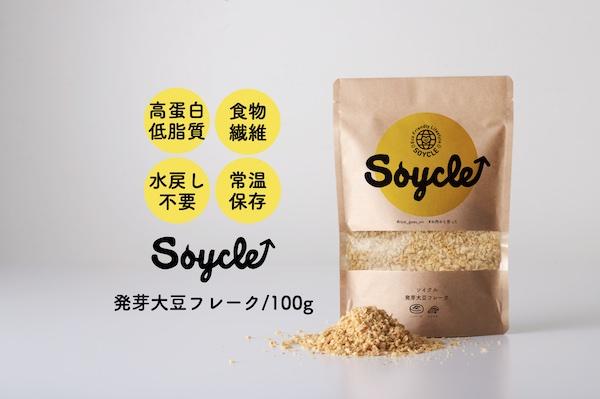 『SOYCLE 発芽大豆フレーク』¥490