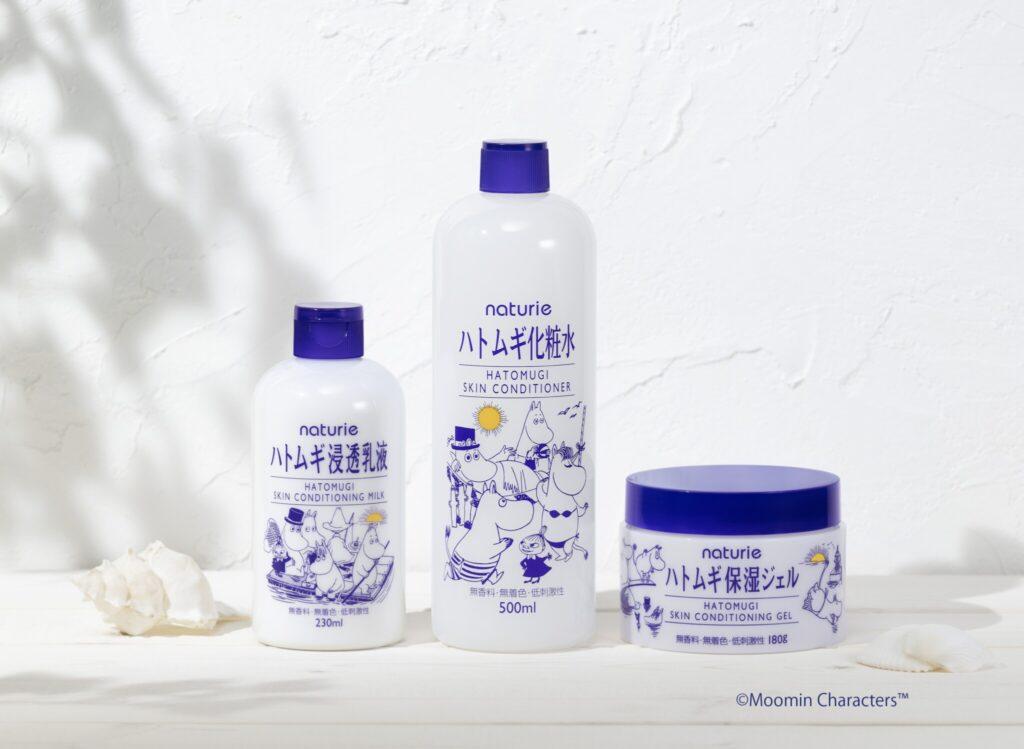 ハトムギ 保湿 プチプラ 化粧水 乳液 美容液 ジェル