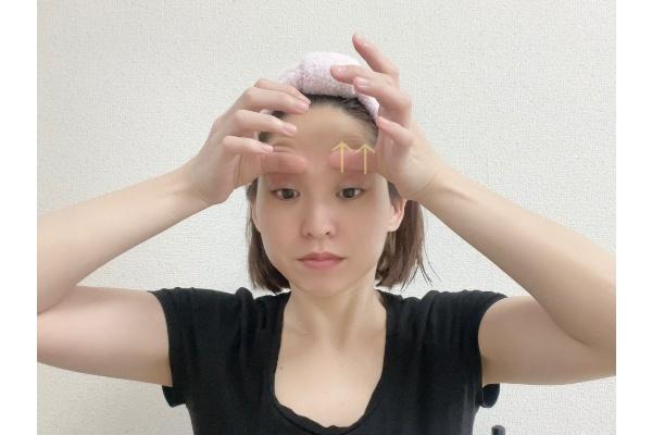 すっきり&ぱっちり目元を作るマッサージ法 眉毛