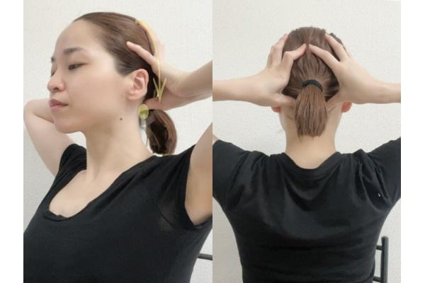 すっきり&ぱっちり目元を作るマッサージ法 後頭部をほぐす