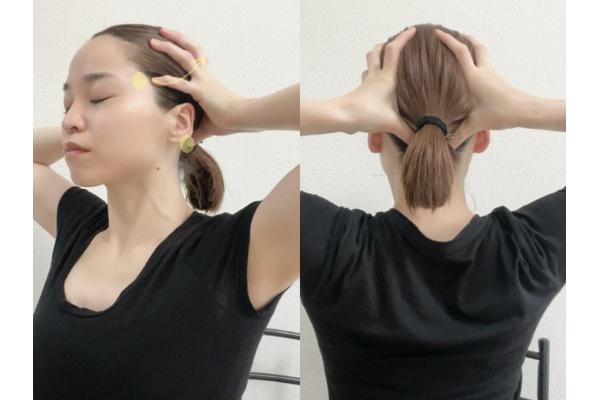 すっきり&ぱっちり目元を作るマッサージ法 側頭部をほぐす