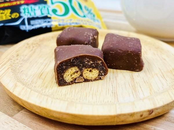 【有楽製菓株式会社】  『ブラックサンダーひとくちサイズ 糖質50%OFF)』