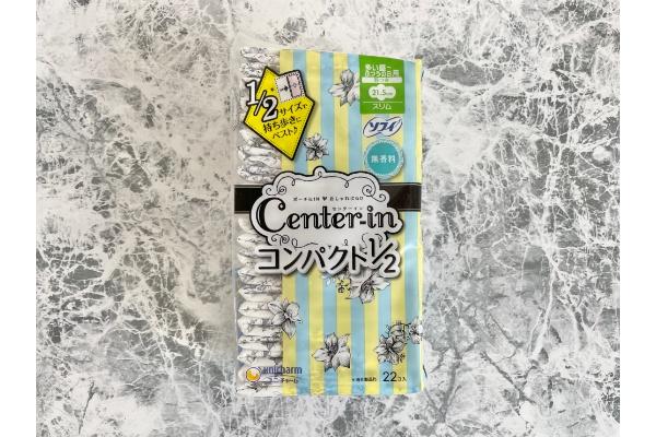 『ソフィ センターイン コンパクト1/2 多い昼~ふつうの日用 羽つき 21.5cm』