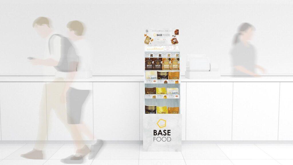 『BASE Cookies』、『BASE BREAD®』