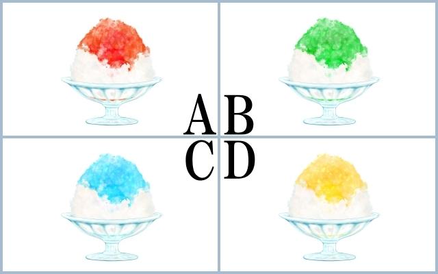 """何味のかき氷を選ぶ? あなたの""""ムカムカ度""""がわかる心理テスト"""
