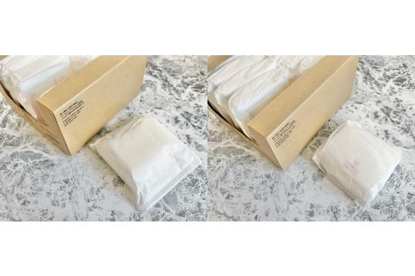 【無印良品】 生理用ナプキン 羽あり 約21cm/羽なし 約23cm 箱、中身