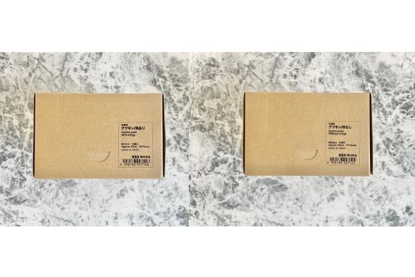 【無印良品】 生理用ナプキン 羽あり 約21cm/羽なし 約23cm  パッケージ