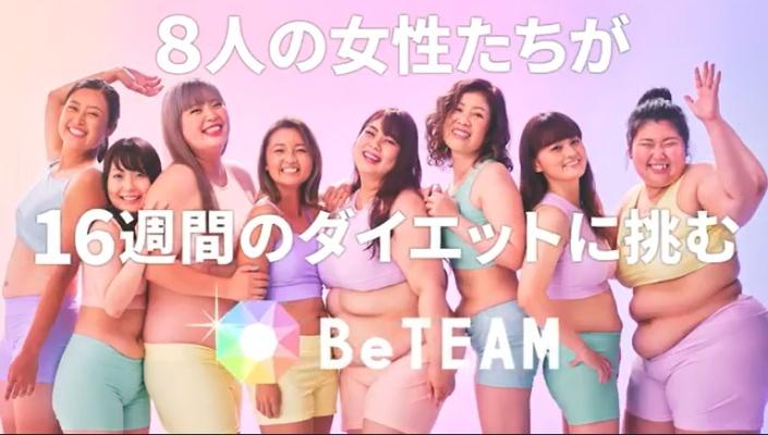 【BeTEAM】02