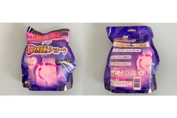 『ソフィ 超熟睡®ショーツ ショーツ型ナプキン』パッケージ