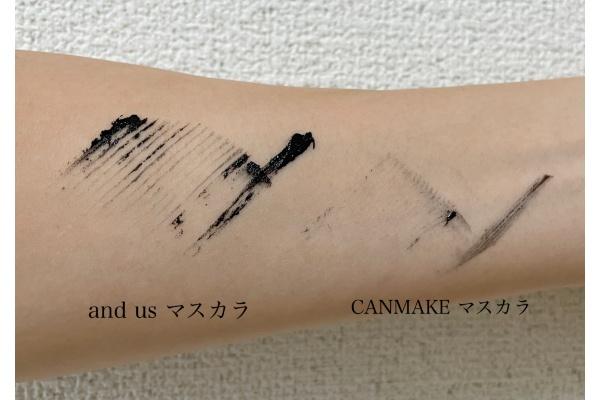 「and us」マスカラと「CANMAKE」 クイックラッシュカーラー セパレート 色比較