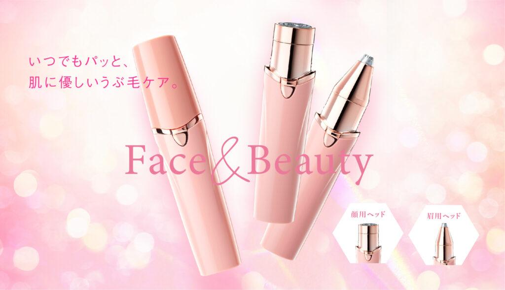 Face&Beauty シック シェービング