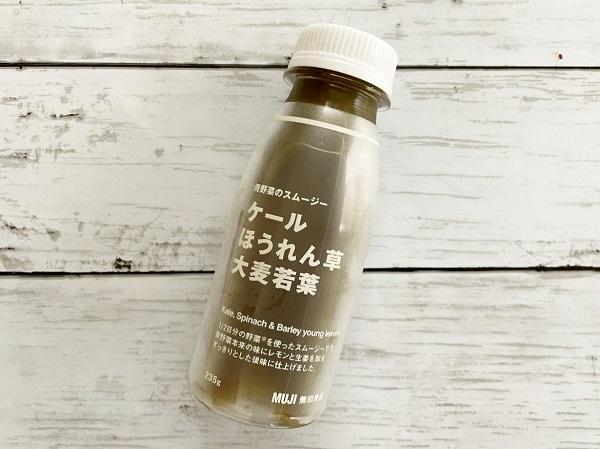 【無印良品】青野菜のスムージー ケール ほうれん草 大麦若葉 235g