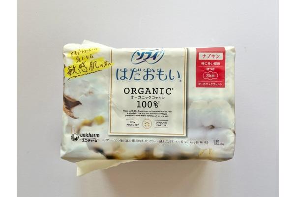 『ソフィ はだおもい オーガニックコットン100% 特に多い昼用 羽つき23cm』 パッケージ おもて