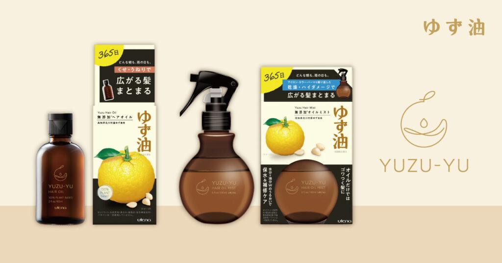 ヘアオイル ヘアケア ヘアミスト 髪 保湿 ゆず油