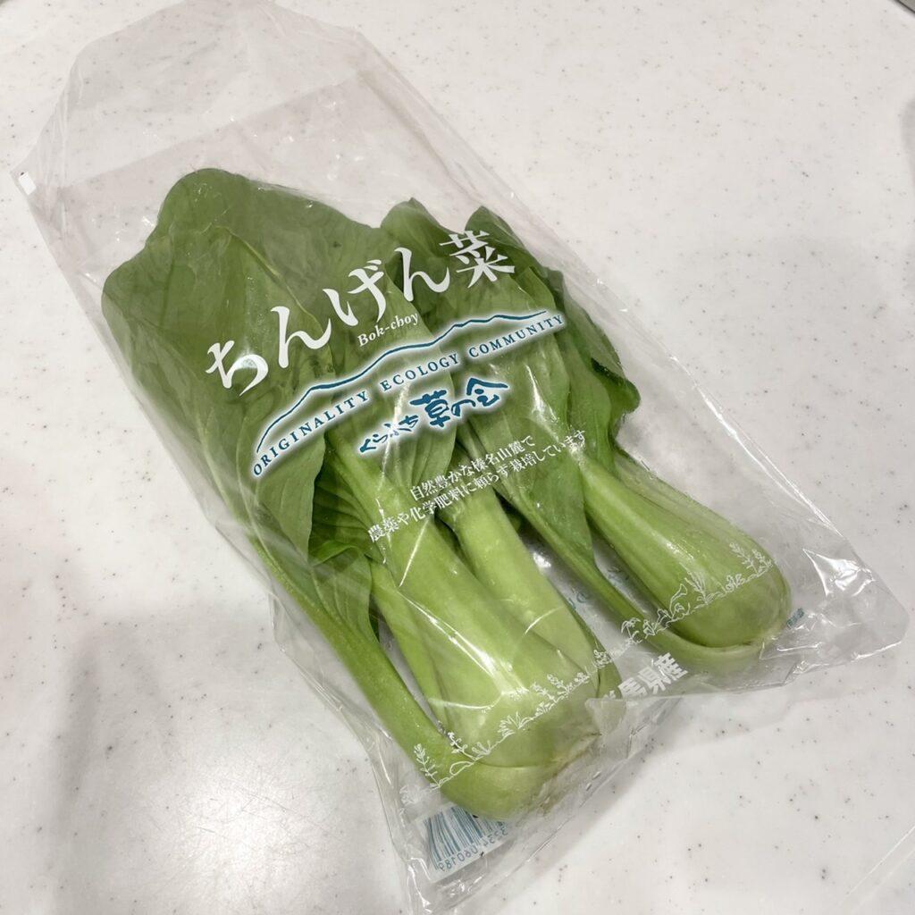 エコ 買い物 サステナブル エシカル 野菜 調味料