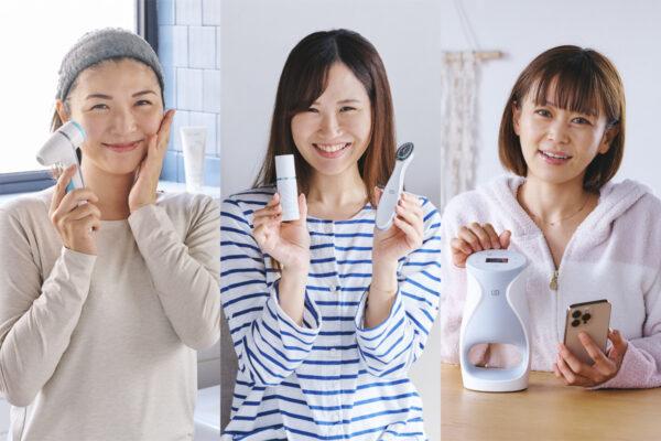 家庭用美容機器システムブランド4年連続世界No.1(※1)!  ニュースキンの人気美容機器を試してみた